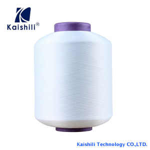 Nylon Single Spandex Covered Yarn with AA Grade for Socks Knitting From China Manufacturer