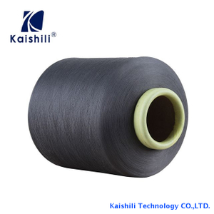 Free Samples High Quality 4075 Polyester Air Covered Yarn for Socks Production