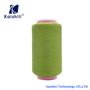Polyester Single Spandex Covered Yarn With AA Grade In High Quality