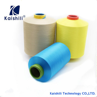 2050 Air Covered Spandex Yarn Elastic Thread Suppliers And Manufacturers for Knitting Underwear
