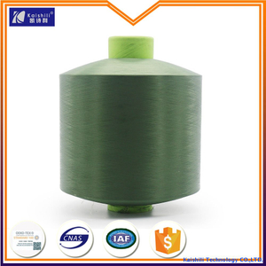 Nylon Filament Yarn Reasonable Prices 6 Yarn for Knitting Weaving
