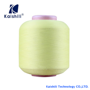 AA Grade Nylon Single Spandex Covered Yarn for Socks From China Manufacturer