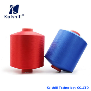 China Supplier Semi-dull Nylon 2070 Air Spandex Covered Yarn for Socks Knitting from China