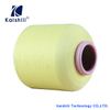 Polyester ACY Yarn Free Samples Air Covered Yarn for Socks Knitting