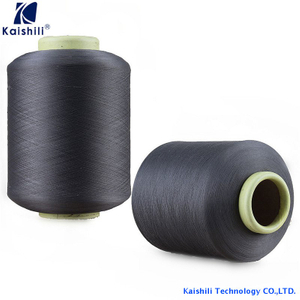 Air Covered Spandex Yarn Polyester ACY 2050 For Knitting Gloves Socks Manufacturer