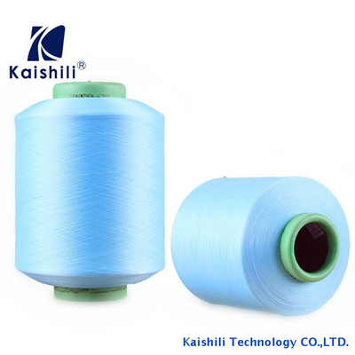Air Covered Yarn of Polyester 2050 for Making Women Yoga Suit