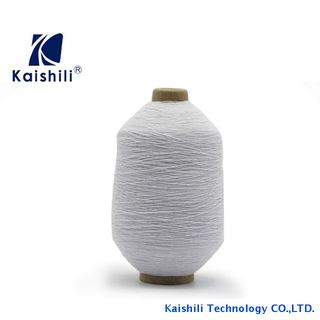 Wholesale Covered Rubber Spandex Latex Hosiery Twisted Polyester Yarns Manufacturer in China