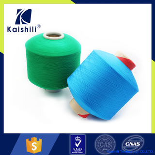 Mechanical Spandex Covered Double Nylon Stretch Yarn for Socks And Gloves