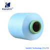 AA Grade Polyester ACY Yarn Air Spandex Covered Yarn for Weaving From China Manufacturer